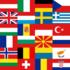 Coincards-Eurolanden