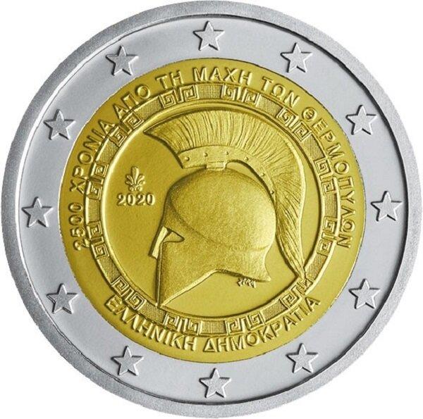 Griekenland 2 Euro 2020