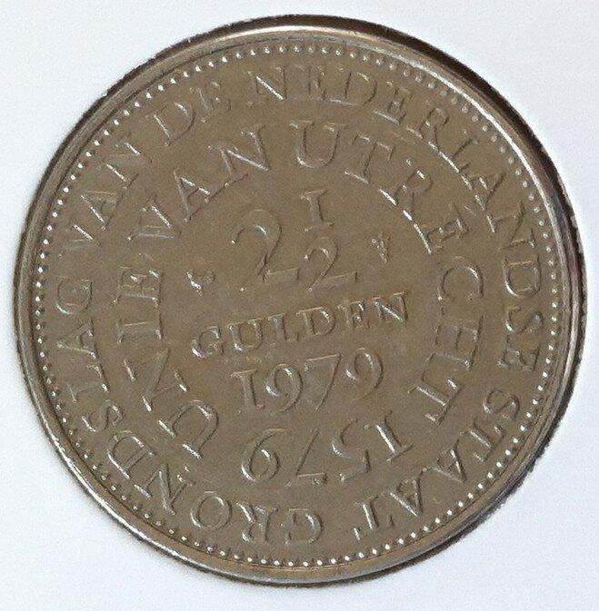 2½ Gulden 1979, UNC