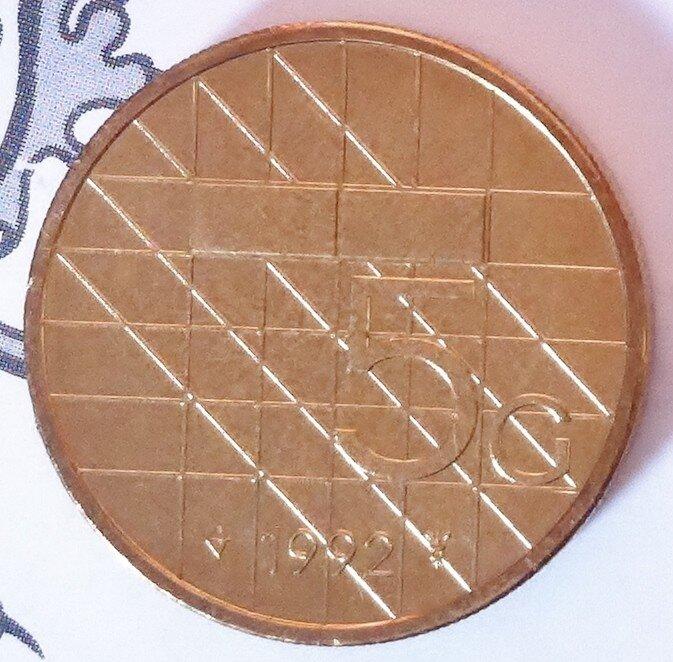 Beatrix 5 Gulden 1992, FDC