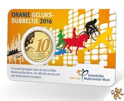 Coincard Willem Alexander 2016