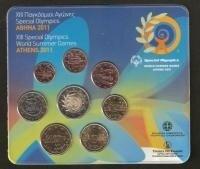 Griekenland BU Set 2011 Olympische Spelen