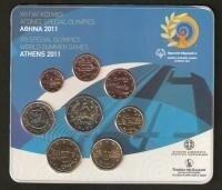 Griekenland BU Set 2011