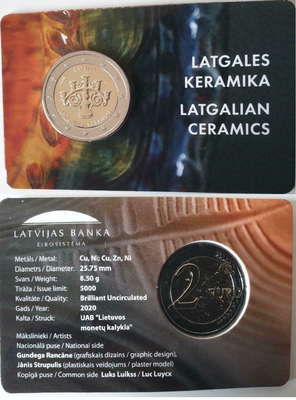 Letland 2 euro 2020