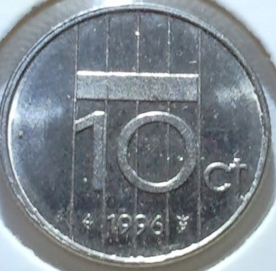 10 Cent 1996, UNC