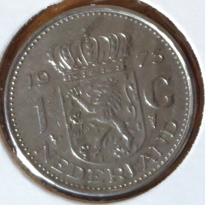 1 Gulden 1973, UNC