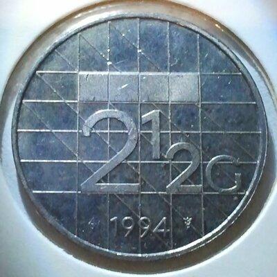 Beatrix 2½ Gulden 1994, FDC