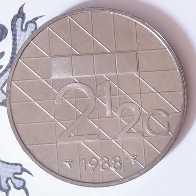 Beatrix 2½ Gulden 1988, FDC