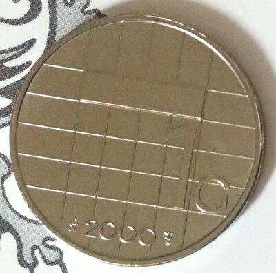 Beatrix 1 Gulden 2000, FDC