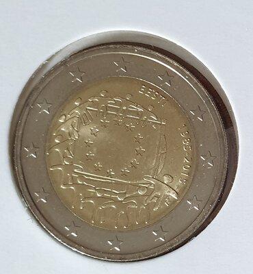 Estland 2 Euro 2015