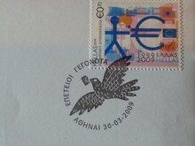 """Griekenland 2 Euro 2009 """"10 jaar EMU"""", Numisbrief, ERROR, zeldzaam"""