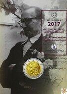"""Griekenland 2 Euro 2017 """"Nikos Kazantzakis"""", UNC in coincard"""